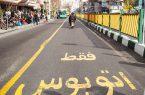 مجوزی برای تردد نمایندگان مجلس در«خط ویژه» صادر نشده است