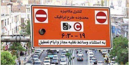 جزئیات اجرای طرح زوج و فرد خودروها در تبریز