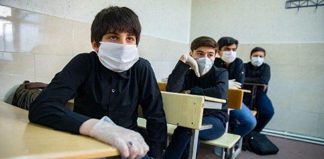 شرایط بازگشایی مدارس از بهمن/هر کلاس ۱۰ نفر