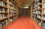 طرح «الو کتاب» در کتابخانههای عمومی آذربایجانشرقی آغاز شد