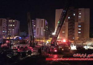 آتش سوزی مهیب یک ساختمان نیمه کاره در جاده ائل گلی تبریز