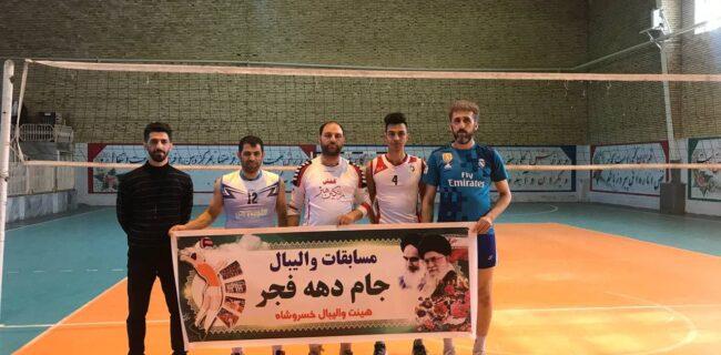 برگزاری مسابقات والیبال دو نفره جام دهه فجر در خسروشاه (عکس)