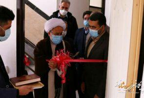 افتتاح دفتر پایگاه خبری خسروشاه نیوز