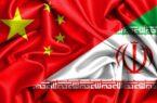 مفاد قرارداد ۲۵ ساله ایران با چین چیست؟ / آیا ایران مستعمره چین می شود؟