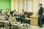 اجرای طرح مهارتآموزی سربازان در آذربایجانشرقی