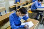آزمون ورودی مدارس نمونه دولتی لغو شد