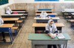 مدارس با رعایت پروتکلهای بهداشتی «بازگشایی» میشوند