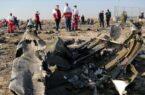 صدور کیفرخواست ۲۰۰ صفحهای برای ۱۰ متهم در پرونده هواپیمای اوکراینی