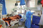 کرونا جان ۲۲۶ بیمار دیگر را هم گرفت/شناسایی ۲۰۳۱۳ بیمار جدید از روز گذشته تا امروز