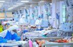 قربانی شدن ۲۸۶ بیمار کرونایی در شبانه روز گذشته/۲۸۵ شهر در وضعیت قرمز