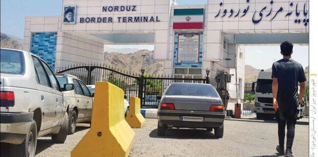 مسیر تردد زمینی به ارمنستان مسدود شد