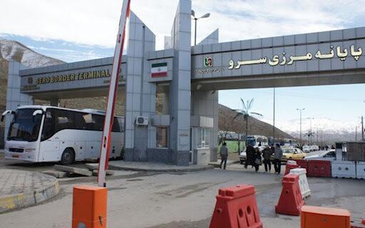 مرزهای پنجگانه آذربایجانغربی بازگشایی شد